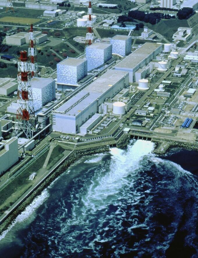 Centrala Fukushima Daiichi, in 1998