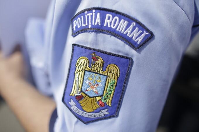 politia inquam