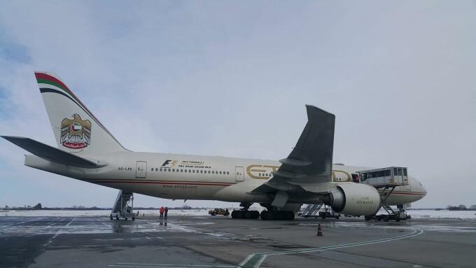 avion etidad airways