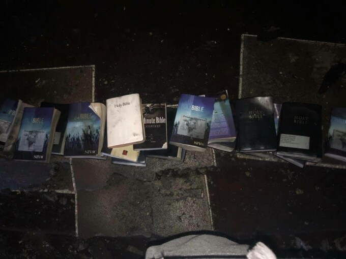 Biblii ferite de incendiu