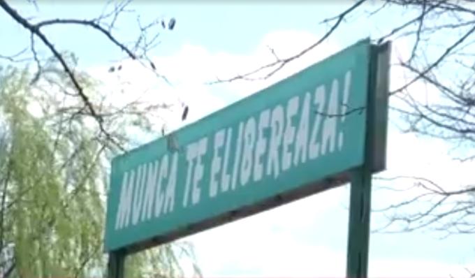banner Prahova