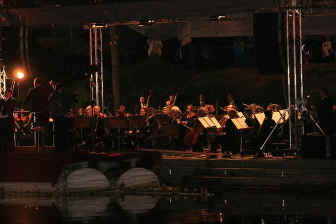 Filarmonica Banatul