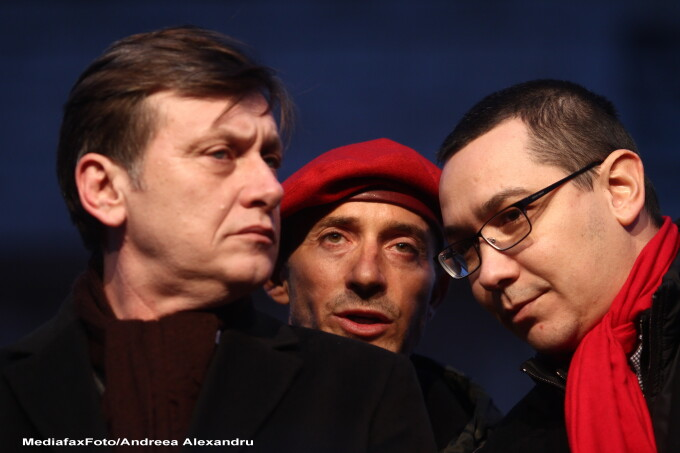 Crin Antonescu, Radu Mazare si Victor Ponta