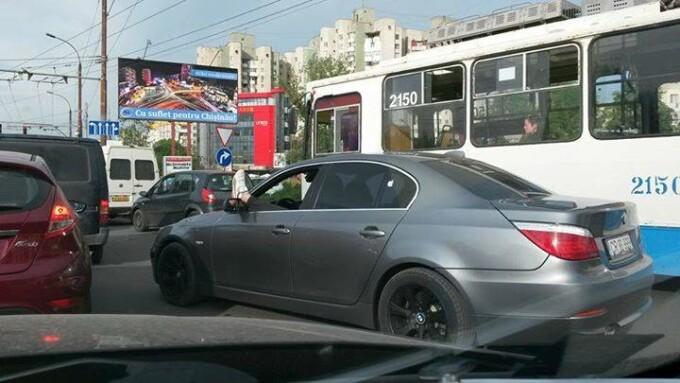 Chisinau - Unimedia