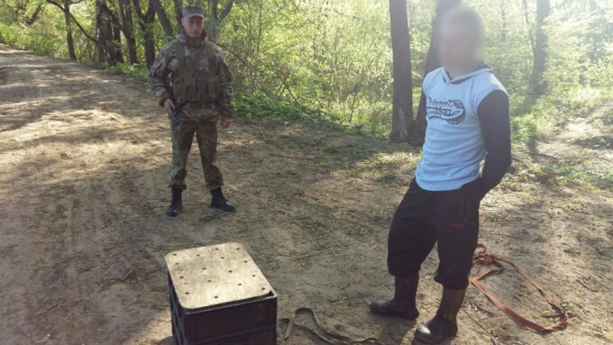 captura Ucraina