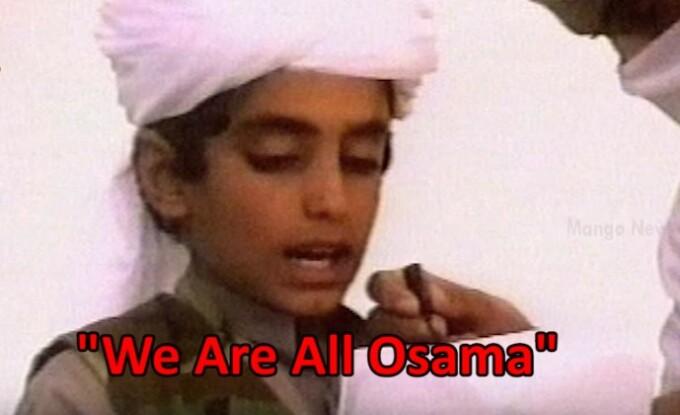 Hamza bin Laden