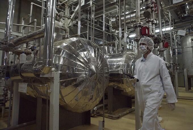 fabrica uraniu imbogatit Ispahan