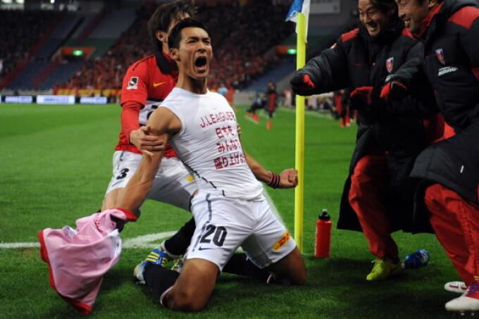 fotbal campionat japonia