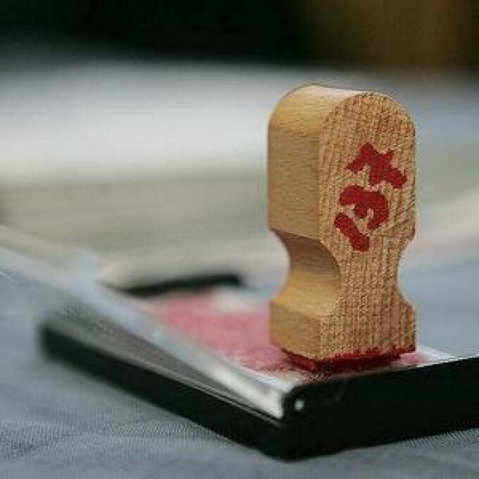 vot stampila