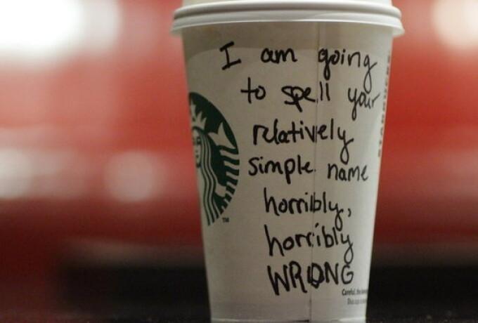 Starbucks - 2