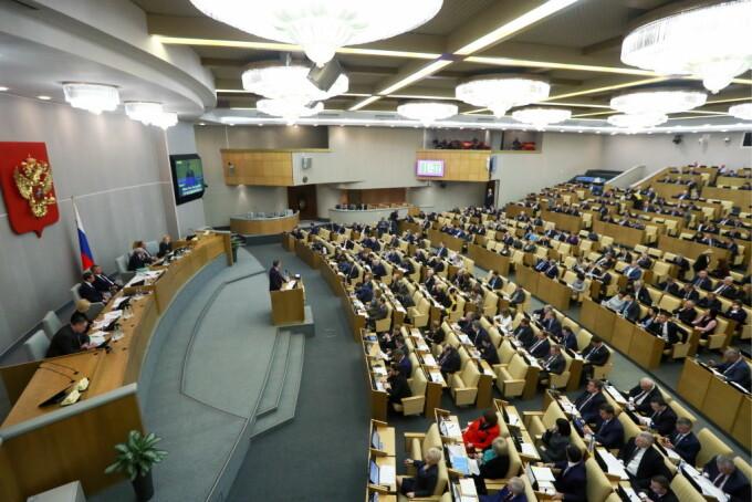 Sesiune Duma de stat, Rusia
