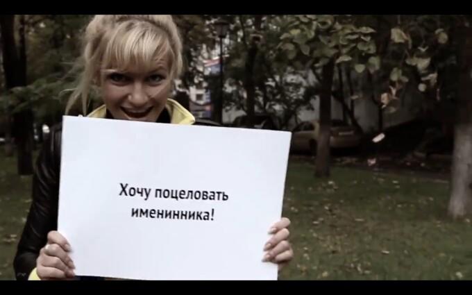blondele lui Putin