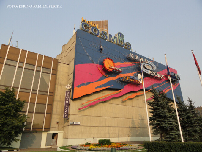 hotel Cosmos din Moscova