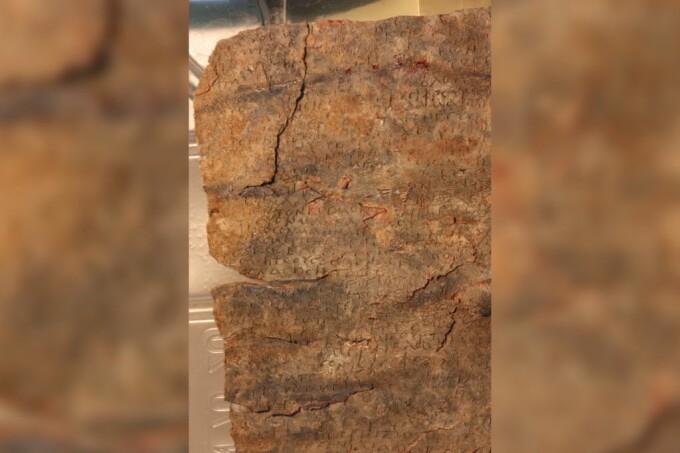 O tabletă antică elenă conţinând