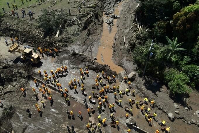 Alunecare de teren în El Salvador