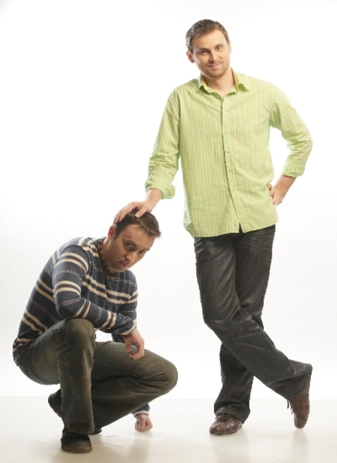 Mihai si Ernest
