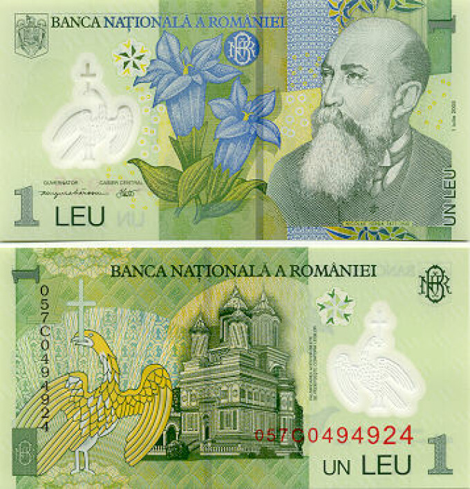 Moneda nationala