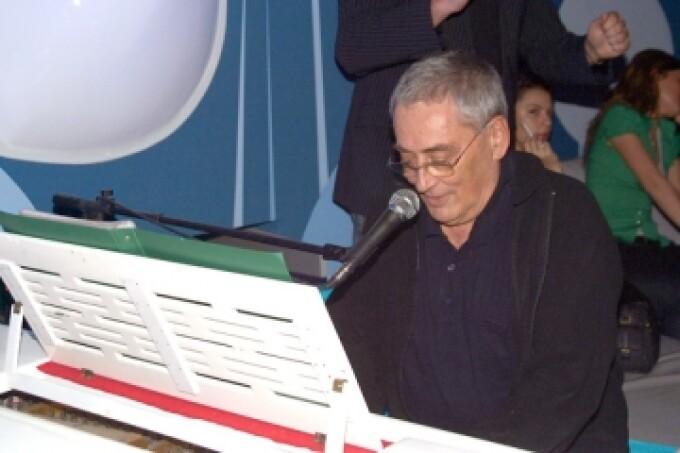 Horia Moculescu