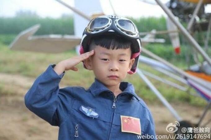 copil pilot