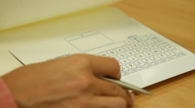 tastatura subtire