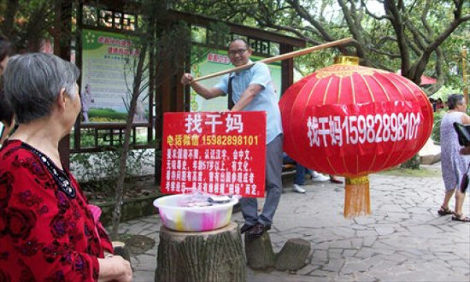 barbat China