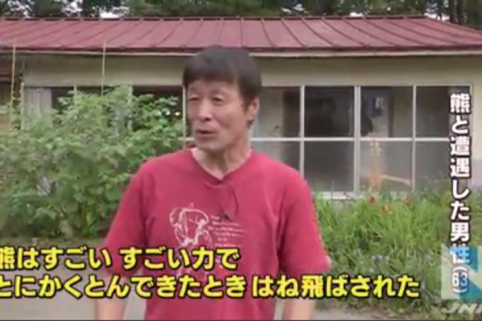 pescar japonez