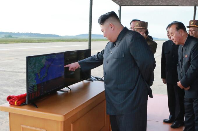 Coreea de Nord - 2