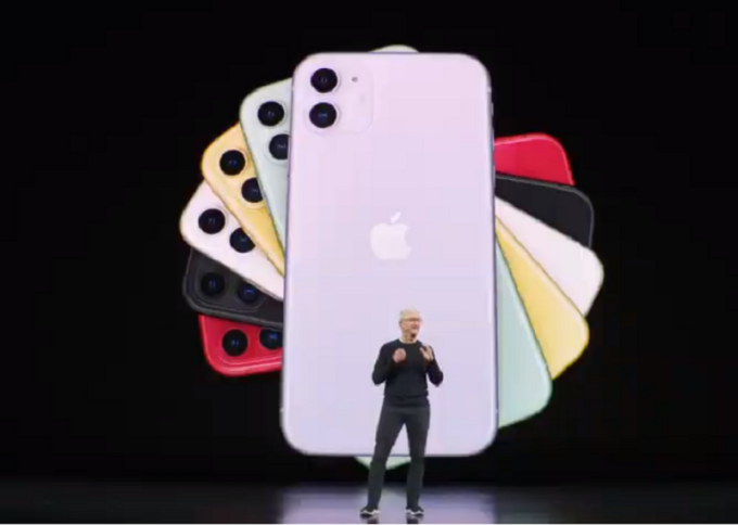 Noul iPhone 11