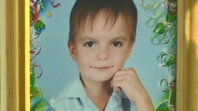 copil sinucis