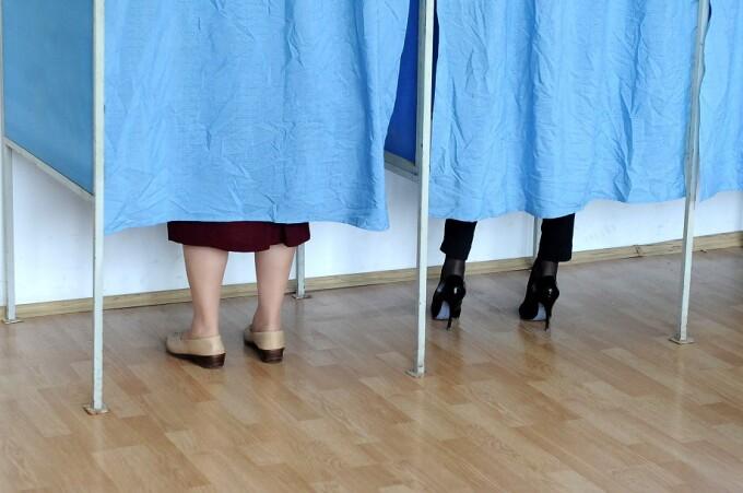 Alegeri locale 2020 Bucureşti.