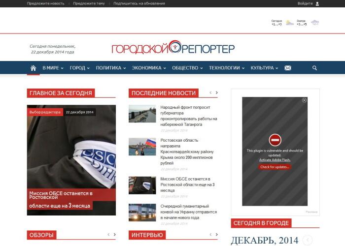 Un site care a publicat exclusiv stiri pozitive timp de o zi! Cu cat a scazut traficul: