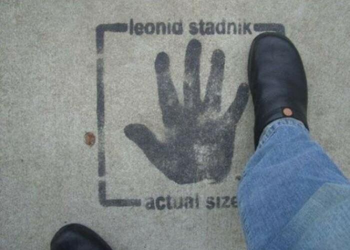 Ucraineanul acesta cantareste 200 de kilograme are 2,57 metri si in mod oficial este cel mai mare om de pe Pamant: GALERIE FOTO