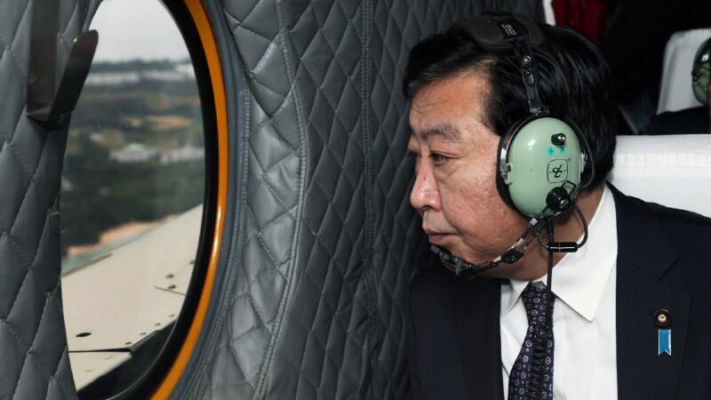 Celula de criza. Japonia este in stare de ALERTA MAXIMA din cauza lansarii rachetei Coreei de Nord