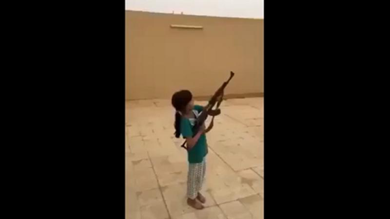 Fata AK47