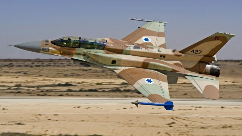 avion israelian