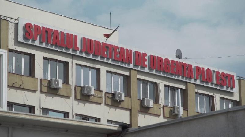 Spitalul Județean din Ploiești