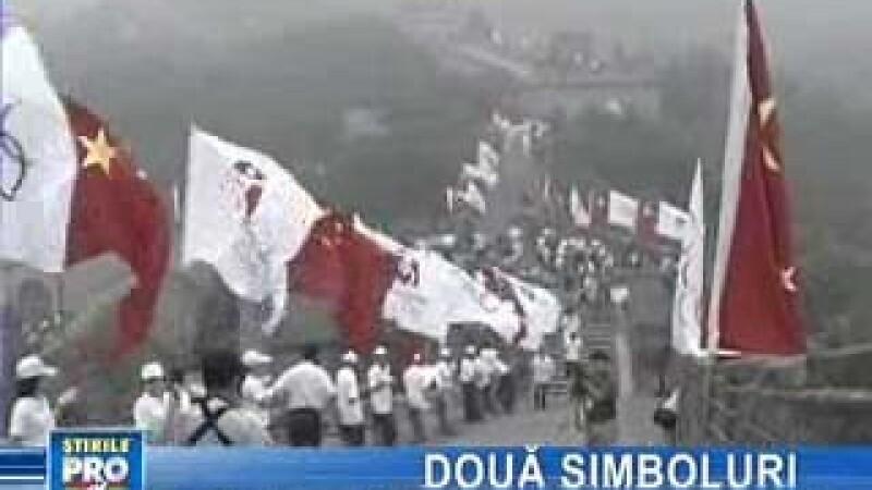 Torţa Olimpică a vizitat Marele Zid Chinezesc