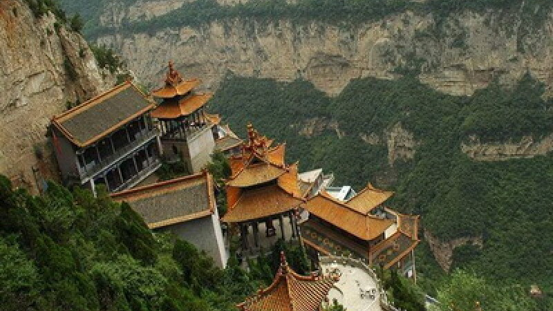 Provincia Shanxi, China