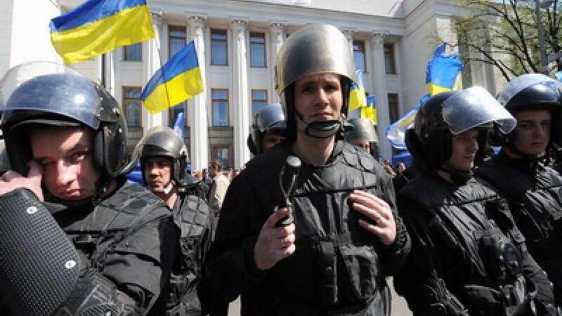Politia din Ucraina