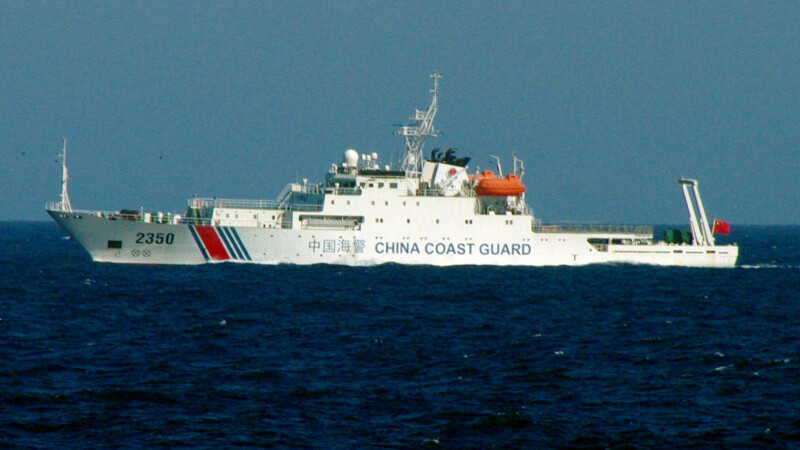 nave China