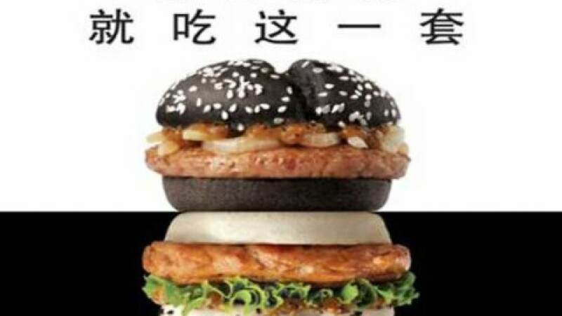 burger negru, McDonald's, China