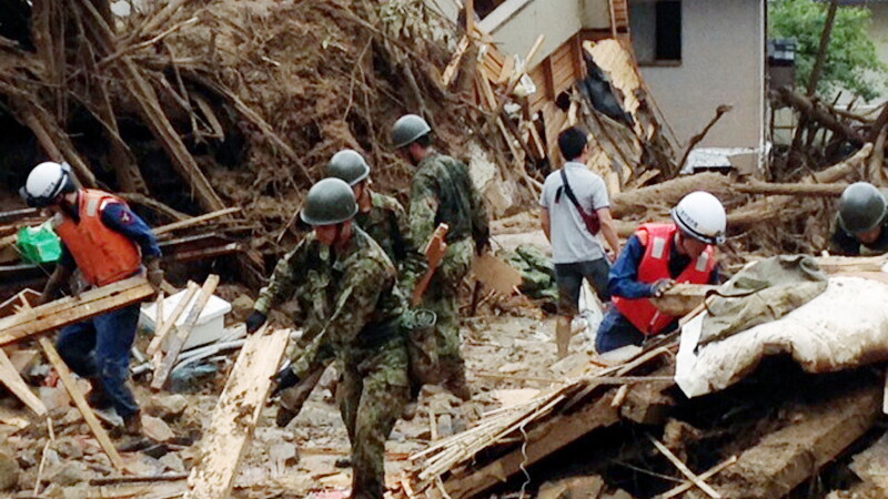 Inundatii in Hiroshima