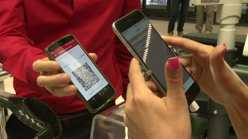 Primăria Capitalei a lansat 4 aplicații mobile, printre care și una de transport public