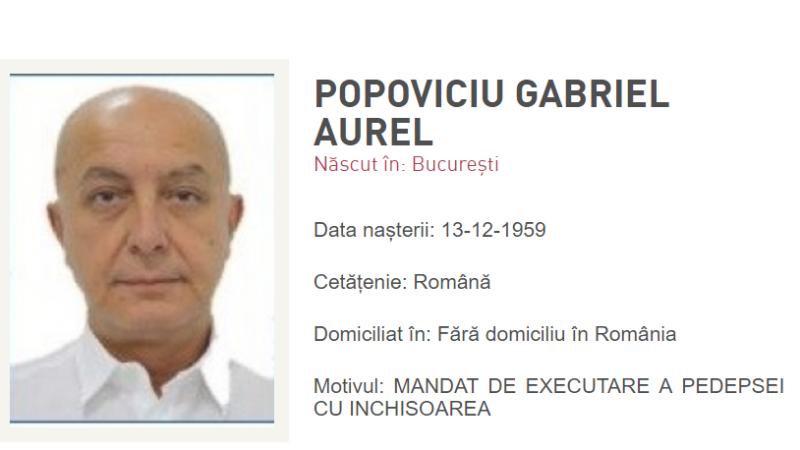 Puiu Popoviciu, Poliția Română