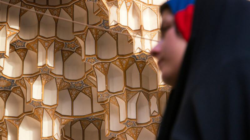 femeie iran