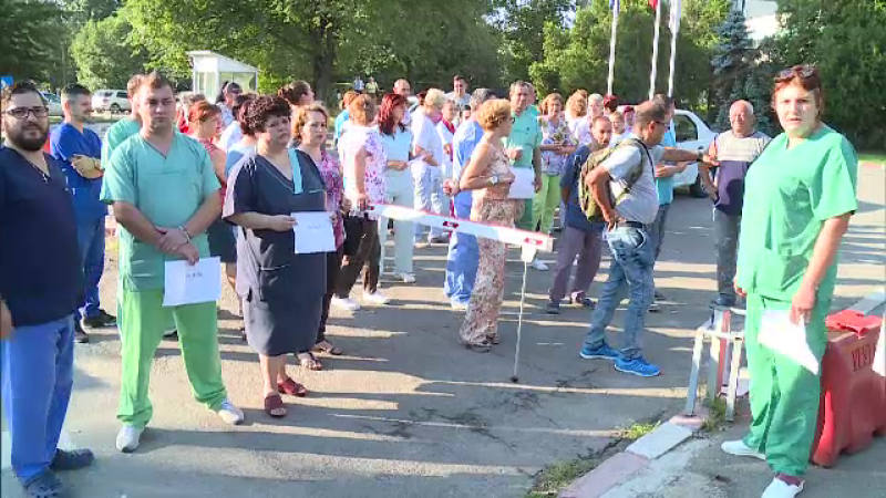 Protest la Spitalul Universitar