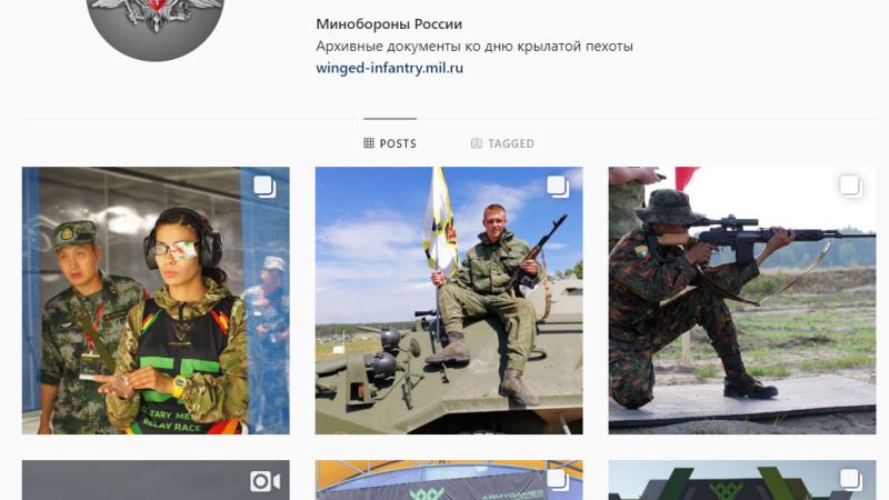 instagram rusia