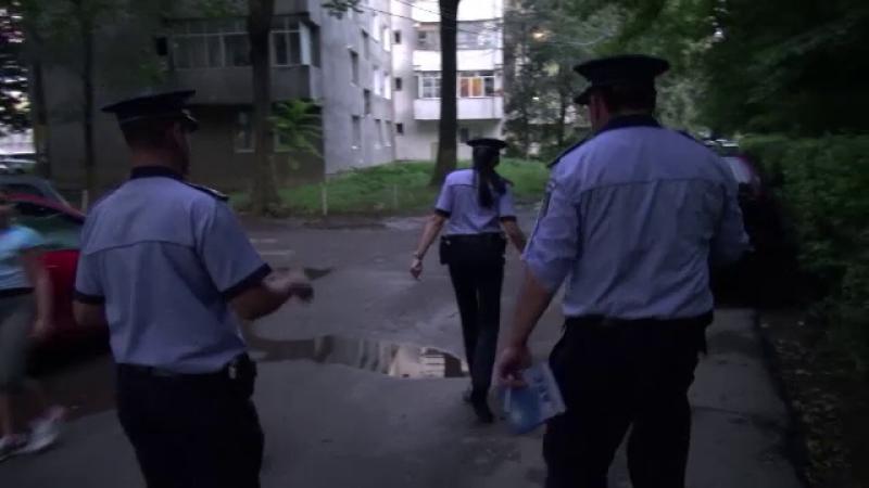 cautari politie bacau