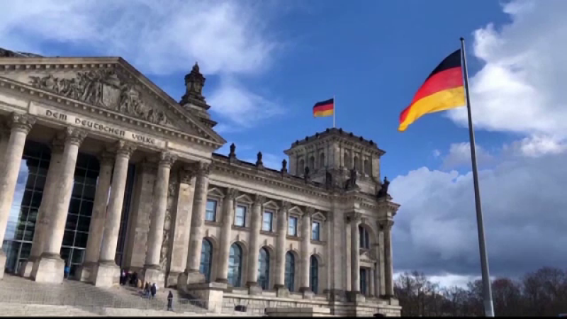 Banca centrala a Germaniei