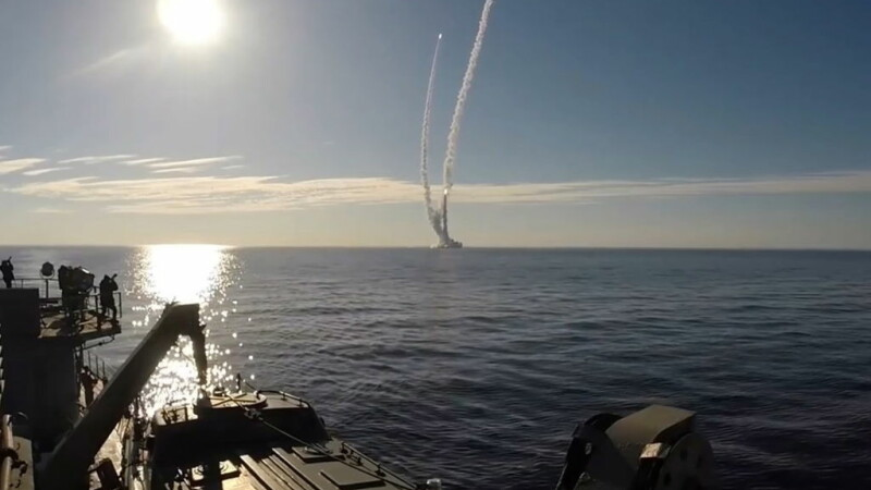 test rusesc cu rachete